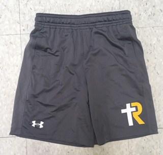 UA Gray Shorts (Boys)
